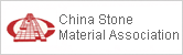 China Stones Inc. is member of China Stone Material Association